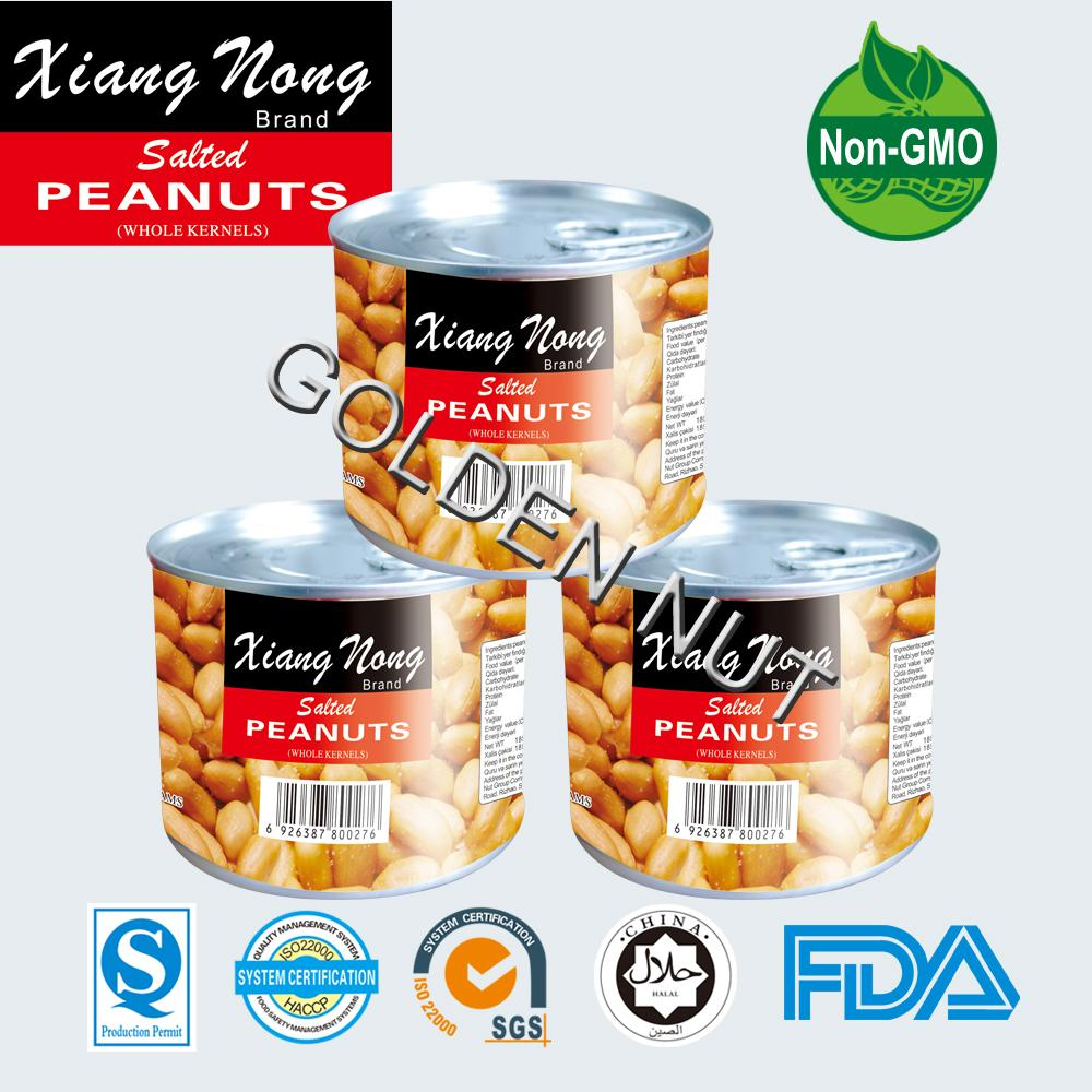 Canned Roasted Salted  Peanuts